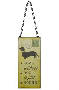 """Табличка подвесная """"Дом без собаки просто здание"""""""