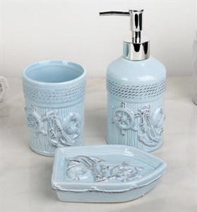 """Набор для ванной """"Морской"""" синий"""